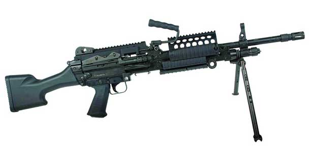 automatic weapon on stand