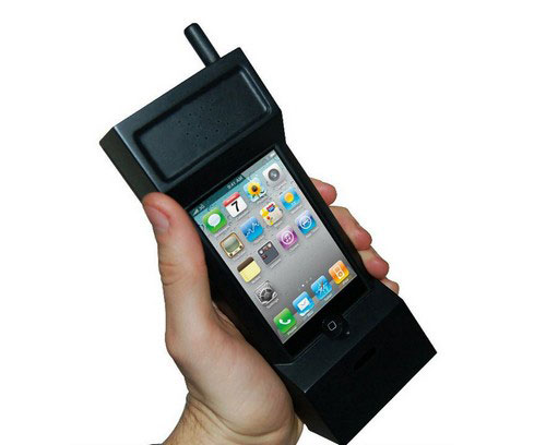 3-old-mobile-phone_tn