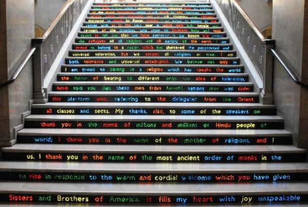 steps in Chicago