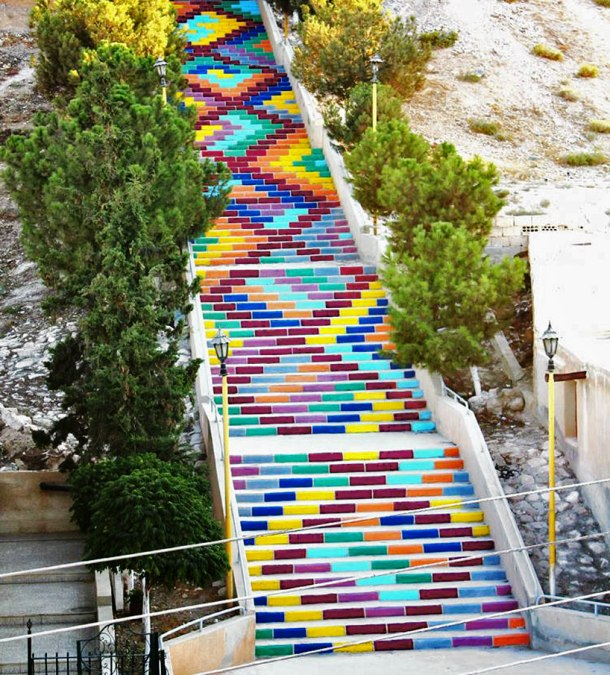 stairs in Syria