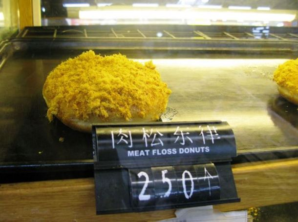 Meat floss donuts