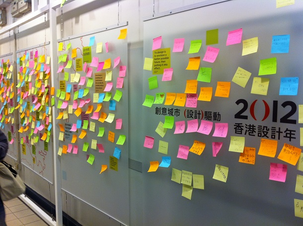 post it notes in a corridor