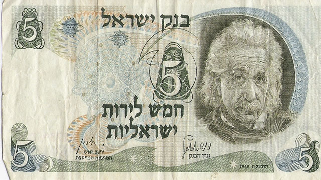 Bank notes in Israel (as well as Canada, Russia, India, Mexico, and Switzerland) have braille markings on them for blind people