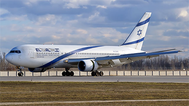 El Al, Israel's national airline broke the record for most passengers on a commercial flight with 1,088