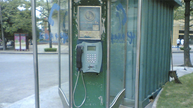Couldn't find your way out of a phonebooth