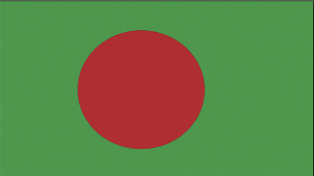 The circle on the flag of Bangladesh is not exactly in the center. It is moved slightly to left, allegedly so that it would look like it is in the center when it is waving in the air
