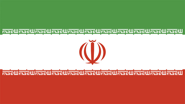 """The words """"Allahu Akbar"""" are repeated 22 times on the flag of Iran"""