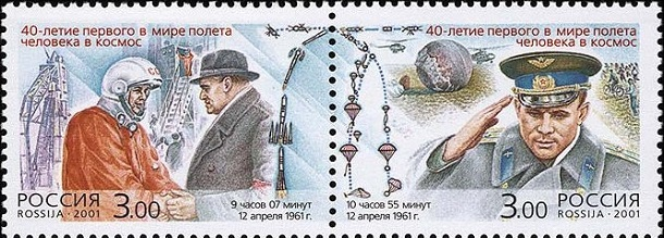 Stamps_Russia_Gagarin_2001