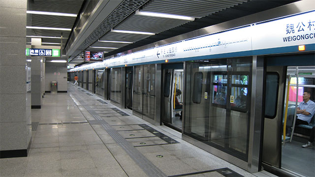 Subways in Beijing allow travelers to pay their way with plastic bottles to encourage recycling