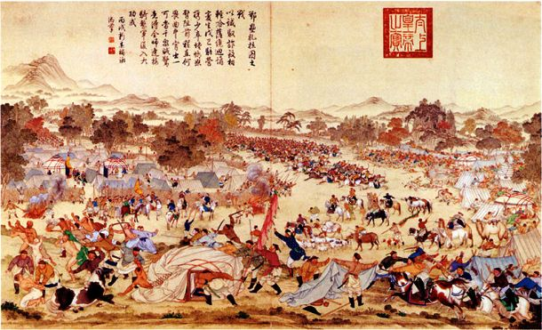 Qing Conquest of the Ming