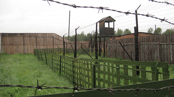 The_fence_at_the_old_GULag_in_Perm