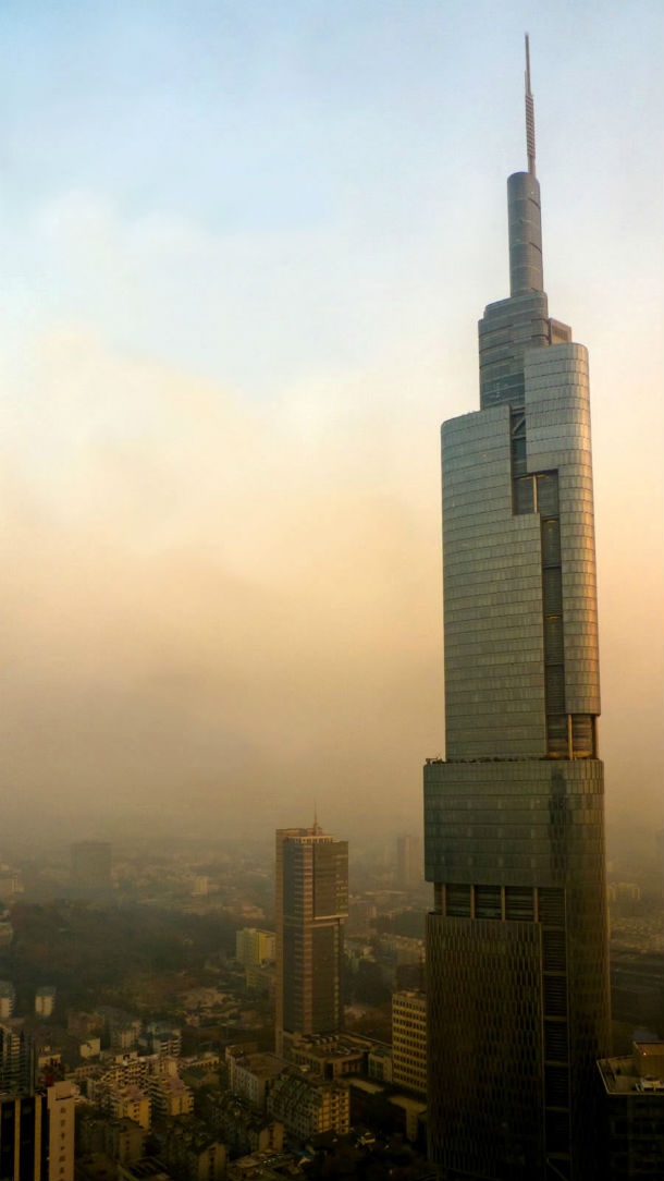 Zifeng Tower New